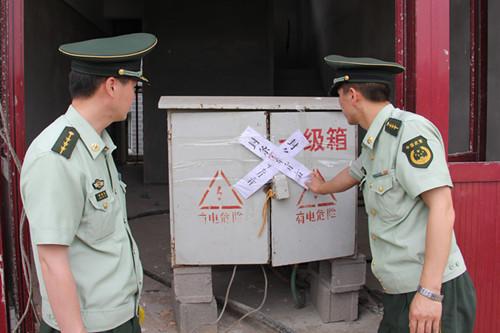 消防配电箱接线图_配电箱电表接线
