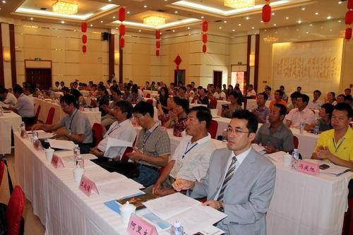 50余位专家、学者应邀出席本届研讨会