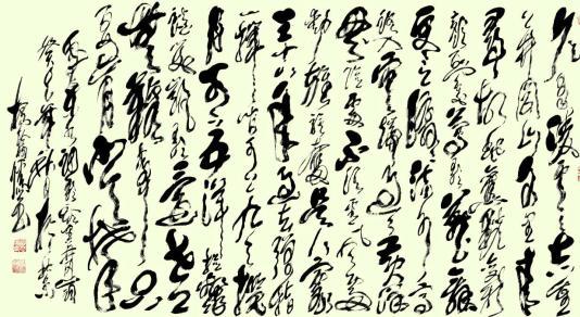 走进中国 当代艺术重点收藏-- 一代书圣 杨翰儒