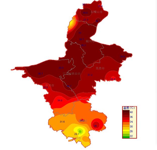 宁夏气象台发布高温红色预警