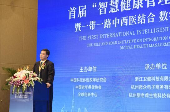 科技部战略研究员、中国国际商会环境与能源委员会主席赵刚