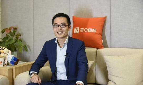 百e国际CEO郑炜
