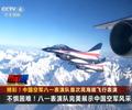 中国空军八一表演队首次高海拔飞行表演        19日,中国空军八一飞行表演队在巴基斯坦西南部城市...