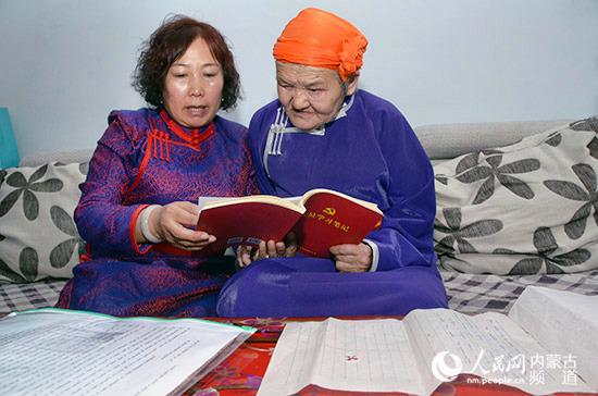 内蒙古宣讲十九大:蒙古包里春意浓 草原深处党旗红