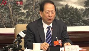 全国人大代表  石泰峰        推进生态立区战略 走高质量发展道路