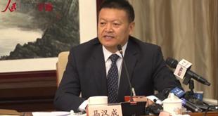 全国人大代表 马汉成 对标乡村振兴战略 提升特色产业创新能力