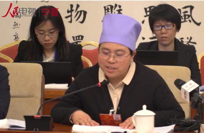 全国人大代表 马慧娟 政府工作报告事无巨细 关注乡村建设