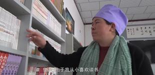 全国人大代表 马慧娟 建档民间技艺 让传统文化得以发展