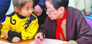 """八十三岁谷建芬到营口推广""""新学堂歌"""""""