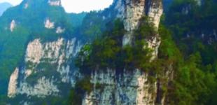 """""""亚洲第一长洞""""地质奇观        贵州省绥阳县的双河洞"""