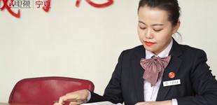 青年行长升职记 中国银行银川市怀远西路支行行长