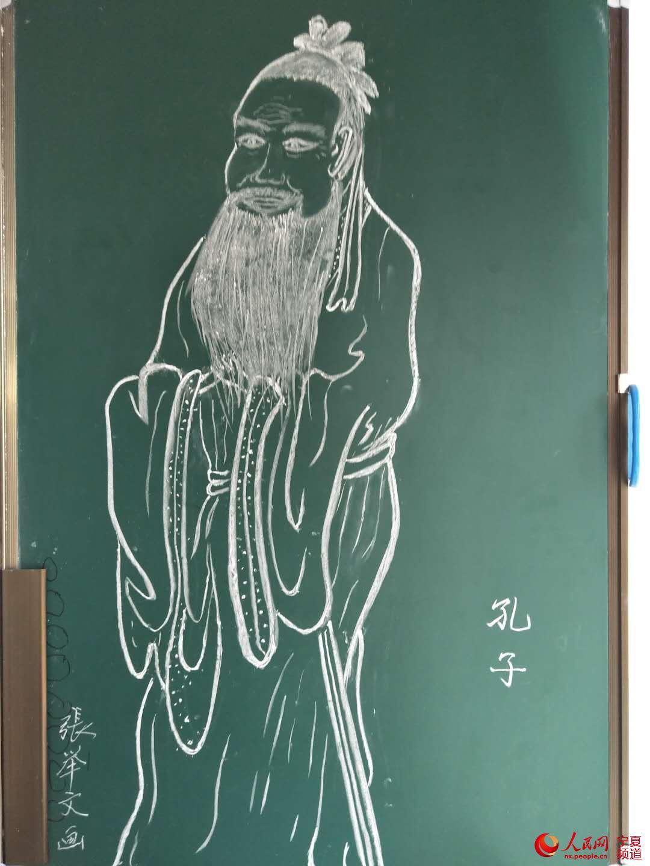 宁夏乡村语文教师5000多幅粉笔画打造别样课堂图片