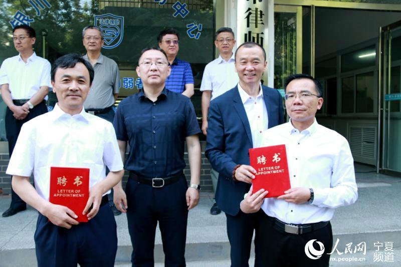 宁夏首家律师调解中心正式揭牌成立