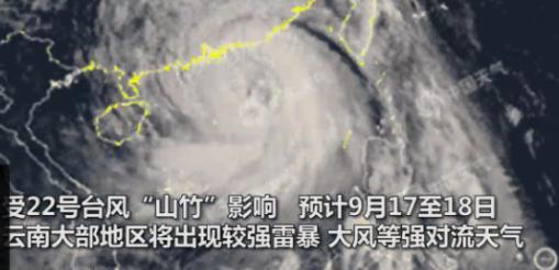 """直击最强台风""""山竹"""""""