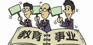 宁夏通过国家义务教育发展基本均衡县督导检查