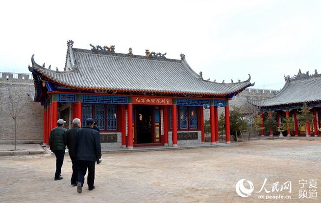 《西行漫记》中的宁夏小村落跻身旅游线路