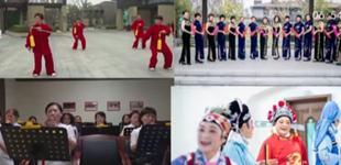 """杭州:退休老人""""抱团养老""""  通过爱好聚在一起"""