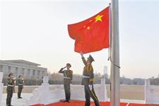 宁夏四大机关举行新年升国旗仪式
