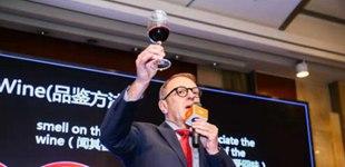 世界侍酒大师方克出任张裕先锋葡萄酒学院荣誉院长