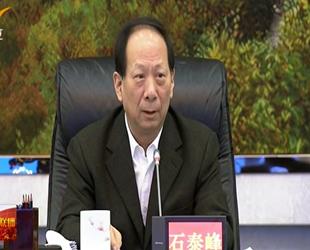 宁夏党委常委会召开会议 听取巡视巡察工作汇报