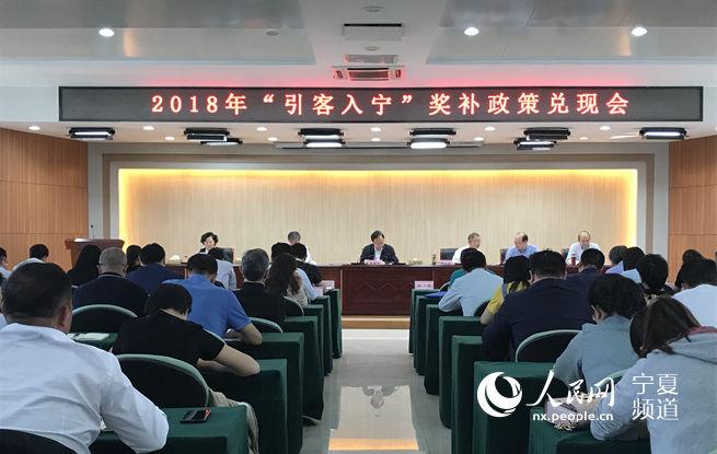 http://www.edaojz.cn/jiaoyuwenhua/117046.html