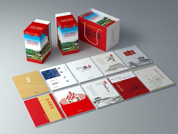 http://www.qwican.com/xiuxianlvyou/2048362.html
