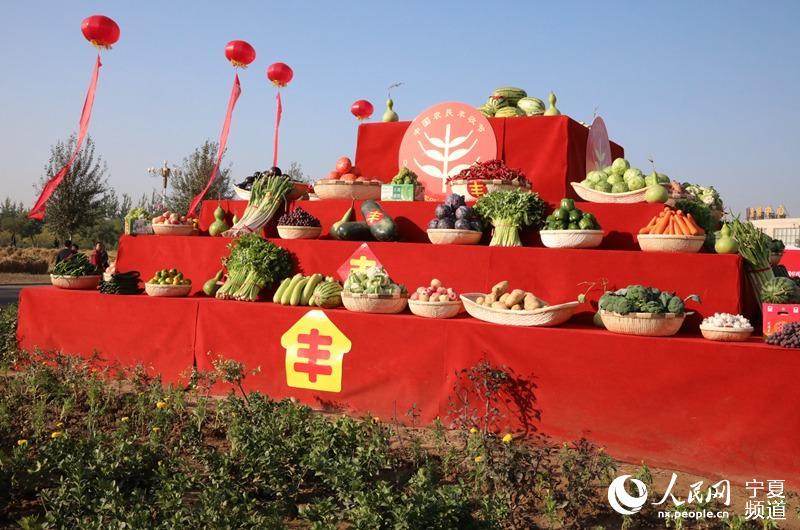 黄河之滨话丰收 吴忠庆祝农民丰收节活动精彩纷呈