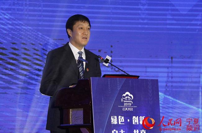中卫市市长李晓波:发展云产业共