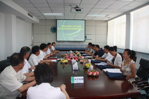宁夏电力科学研究院接受自治区级文明单位复审