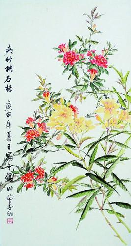夹竹桃石榴(国画)