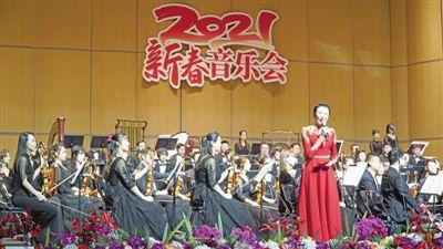 新春音三昇体育平台乐会