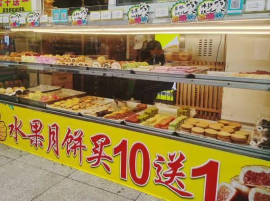 宁夏市场监督2021共抽检月饼58批次 抽检合格率100%